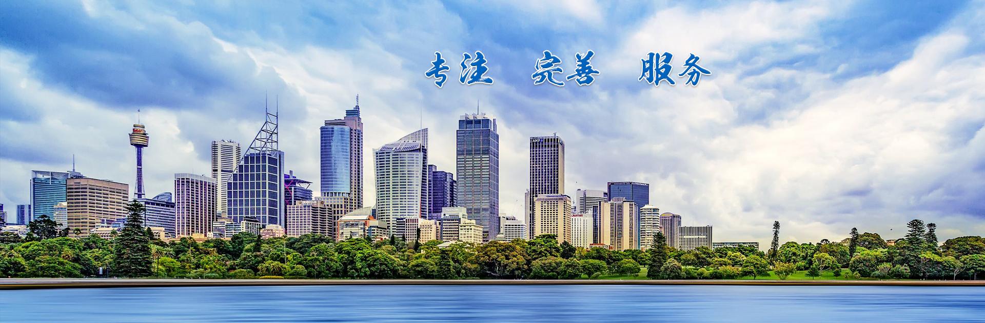 中贵州科技项目申报