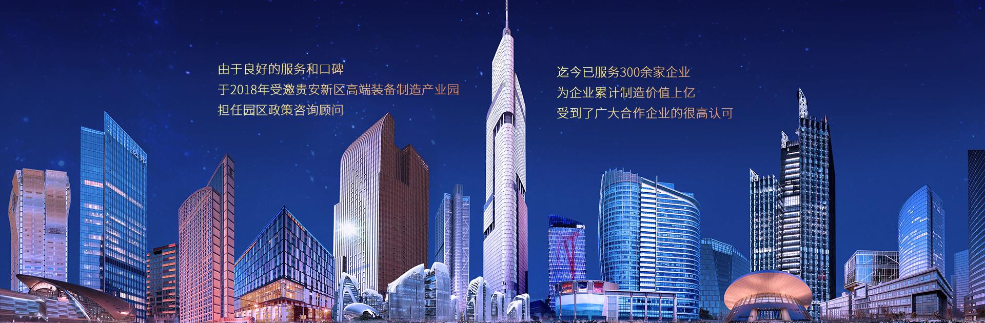 中贵州高新技术企业认定