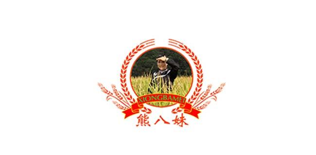 贵州长顺八妹农副产品开发有限公司