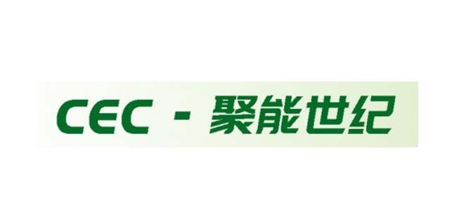 贵州聚能世纪科技有限责任公司