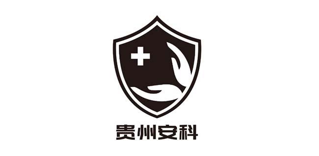 贵州安科劳动保护技术有限责任公司