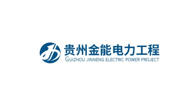 贵州金能电力工程